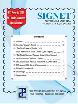 Signet Quarterly Journal of The Philatelic Congress of India